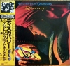 Electric Light Orchestra - Discovery [Japan Vinyl LP] Used