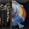 Electric Light Orchestra - Out Of The Blue [Japan Vinyl 2LP] used