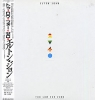 Elton John - Too Low For Zero [Japan Vinyl LP] Used