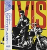 Elvis Presley - Rocker [Japan Vinyl LP] Used