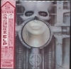 Emerson, Lake & Palmer - Brain Salad Surgery [Mini LP SHM-CD]