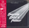 Emerson, Lake & Palmer - Welcome Back My Friends To The Show That Never End (2CD) [Mini LP SHM-CD]