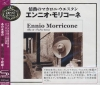 Ennio Morricone - Best Selection [SHM-CD]