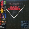 Gary Moore - Victims Of The Future [Mini-LP CD]