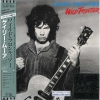 Gary Moore - Wild Frontier [Mini-LP CD]