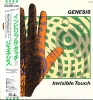 Genesis - Invisible Touch [Japan Vinyl LP] Used