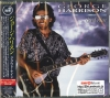 George Harrison - Cloud Nine [Japan CD]