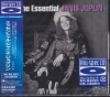 Janis Joplin - The Essential (2CD) [Blu-spec CD]