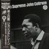 John Coltrane - A Love Supreme [Japan Vinyl LP] Used