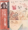 John Lennon - Walls And Bridges [Japan Vinyl LP] Used