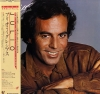 Julio Iglesias - Julio [Japan Vinyl LP] Used