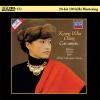 KYUNG WHA CHUNG - Con Amore [K2HD CD]