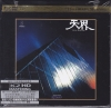 Kitaro - Ten Kai, Astral Voyage Trip [Japan K2HD CD]