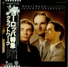 Kraftwerk - Trans-Europe Express [Japan Vinyl LP] Used