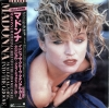 "Madonna - Material Girl [Japan 12"" vinyl single] Used"