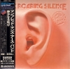Manfred Mann's Earth Band - Roaring Silence [Mini-LP CD]