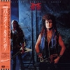 McAuley-Schenker Group - Perfect Timing [Mini-LP CD]