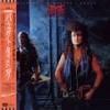 McAuley-Schenker Group - Perfect Timing [Mini-LP CD]