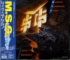 McAuley-Schenker Group - Save Yourself [Mini-LP CD]