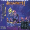 Megadeth - Rust In Peace [Mini-LP CD]