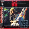 Michael Schenker Group - Rock Will Never Die [Mini-LP CD]