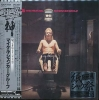 Michael Schenker Group - The Michael Schenker Group [Mini-LP CD]