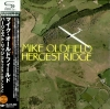 Mike Oldfield - Hergest Ridge [Deluxe Edition] [2SHM-CD + DVD] (Mini-LP)