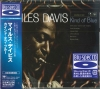Miles Davis - Kind Of Blue [Blu-spec CD]