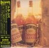 Nazareth - Sound Elixir [Mini-LP CD]