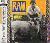 Paul McCartney - Ram [SHM-CD]