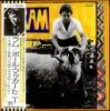 Paul McCartney and Wings - Ram [Japan Vinyl LP] Used