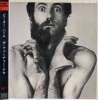 Peter Hammill - The Future Now [Mini-LP CD]