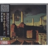 Pink Floyd - Animals [Japan CD] [Limited Pressing]