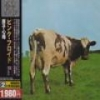 Pink Floyd - Atom Heart Mother [Japan CD] [Limited Pressing]