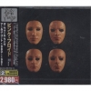 Pink Floyd - Is There Anybody Out There? [Japan 2CD] [Limited Pressing]