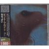 Pink Floyd - Meddle [Japan CD] [Limited Pressing]