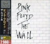Pink Floyd - The Wall [Japan 2CD] [Limited Pressing]