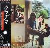 Pink Floyd - Ummagumma [Japan Vinyl 2LP Rare] Used