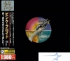 Pink Floyd - Wish You Were Here [Japan CD] [Limited Pressing]