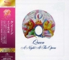 Queen - A Night at the Opera [SHM-CD]