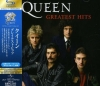 Queen - Greatest Hits [SHM-CD]