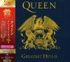 Queen - Greatest Hits Vol. 2 [SHM-CD]