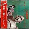 Queen - News Of The World [Japan Vinyl LP] Used