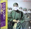 Rainbow - Difficult To Cure [Japan Vinyl LP] used