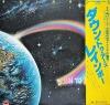 Rainbow - Down To Earth [Japan Vinyl LP] used