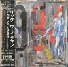 Rick Wakeman - 1984 [Mini-LP CD]