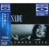 Sade - Diamond Life [Blu-spec CD]