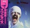 Scorpions - Blackout [Japan Vinyl LP] Used