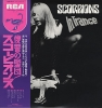 Scorpions - In Trance [Japan Vinyl LP] Used