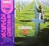 Scorpions - Taken By Force [Japan Vinyl LP] Used